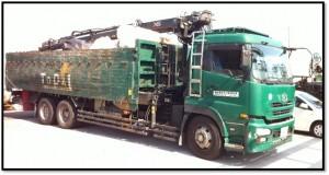truck-300x160